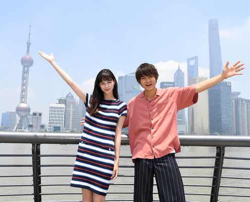 中条あやみ&佐野勇斗、上海上陸 スタンディングオベーションに「まずはホッとしました」<3D彼女 リアルガール>