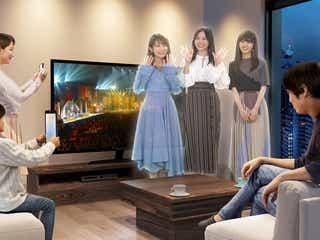「THE MUSIC DAY」全メドレー解禁 嵐・乃木坂46・GENERATIONS参加企画は?
