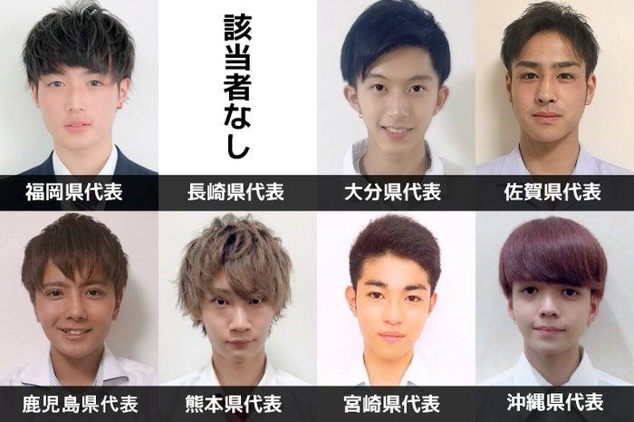 「男子高生ミスターコン2018」九州・沖縄エリア
