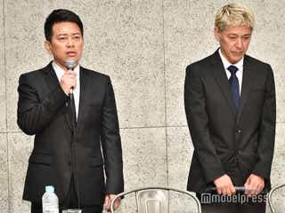 宮迫博之・田村亮、涙で相方への思いを告白<謝罪会見>