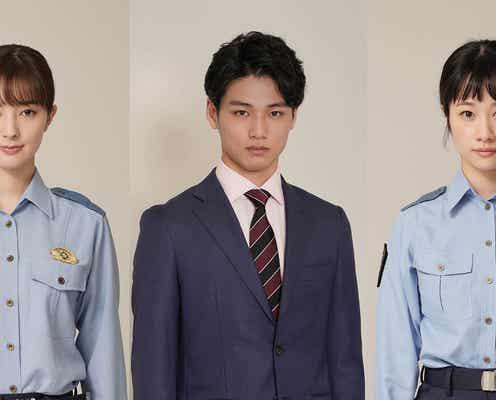 宮本茉由・中川大輔・藤間爽子、警察官役で「ボイスⅡ」出演決定