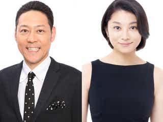 フジテレビ、土8枠で新ドッキリ番組 東野幸治&小池栄子がMC