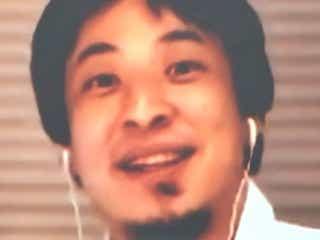 """ひろゆき氏、Z世代の「すぐ辞める人」に… バイトで見つけた""""楽しみ""""伝える"""