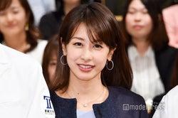 """""""女優""""加藤綾子は「エロい」<ブラックペアン>"""