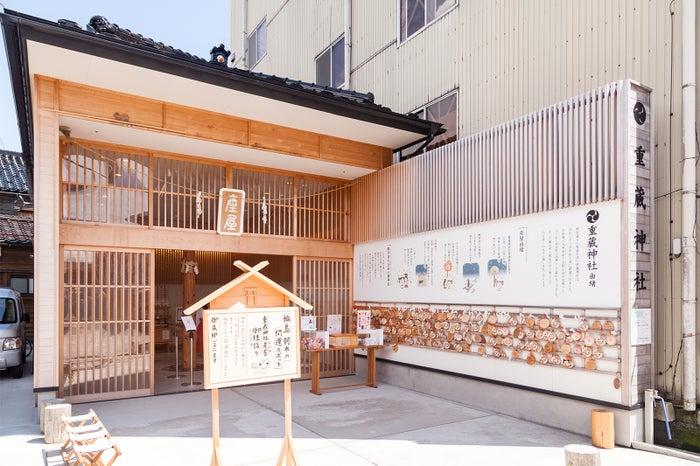 重蔵神社産屋(提供写真)
