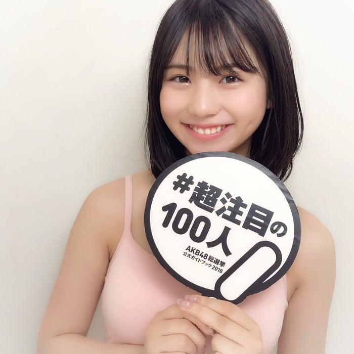 小畑優奈『AKB48総選挙公式ガイドブック2018』(5月16日発売/講談社)公式ツイッターより