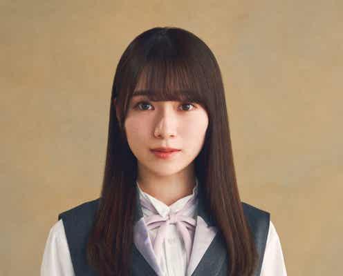 櫻坂46守屋麗奈「ラヴィット!」8~9月の木曜担当に決定