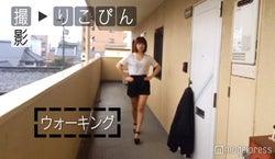 番組「#女子高生ミスコン」より