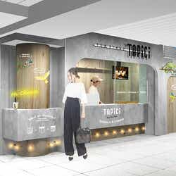 「TAPiCi(タピチ)」東京第1号店/画像提供:ドロキア・オラシイタ