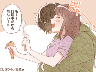 君だけなの信じて?彼女に「ベタ惚れ彼氏」がすることVol.3