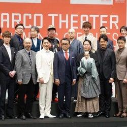 渋谷パルコにパルコ劇場が復活 24日に改装オープン