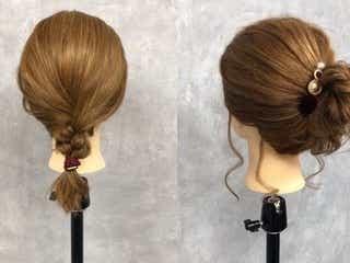 不器用さんでも5分でできる!ゴムで作れる可愛いヘアアレンジ3選