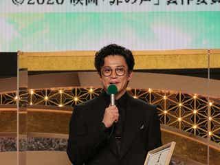 小栗旬、初の「日本アカデミー賞」で話題賞・俳優部門受賞 「罪の声」に父も感動「この作品の小栗旬は最高だった」<第44回日本アカデミー賞>
