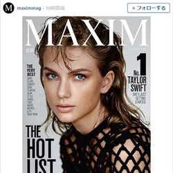 男性誌「MAXIM(マキシム)」のホット100リストで1位に選ばれたテイラー・スウィフト/「MAXIM」Instagramより【モデルプレス】