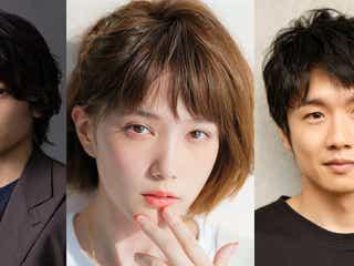 本田翼、新ドラマヒロインで歌って踊るアイドル役も 金子大地・風間俊介ら共演者発表<チート~詐欺師の皆さん、ご注意ください~>