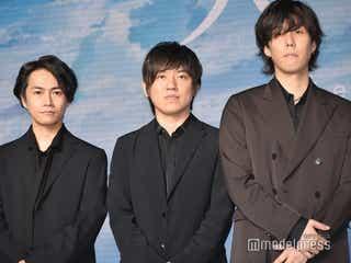 RADWIMPS桑原彰&武田祐介、第1子誕生を同時報告 野田洋次郎「心からおめでとう」
