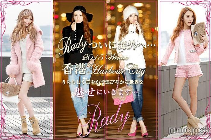 武藤静香プロデュースブランド「Rady」、初の海外出店を発表【モデルプレス】