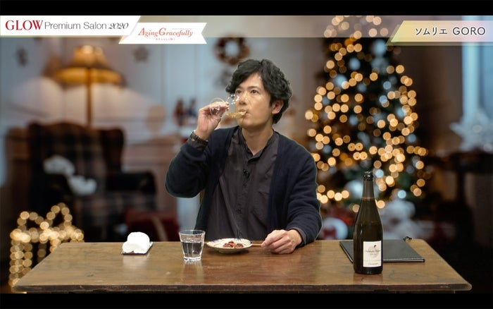 稲垣吾郎/「GLOWプレミアムサロン2020 ~Aging Gracefully~」(宝島社)