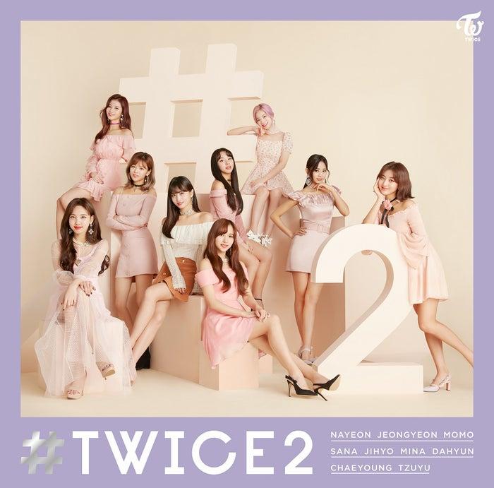 「#TWICE2」【通常盤】/3月6日発売(提供画像)