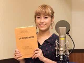12月18日(金)日本初放送の『ディセンダント』、声優としてIMALUが参加