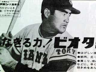 【18歳当時の吉永小百合も!】スターたちが彩る昭和39年の新聞広告まとめ
