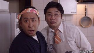 きじまりゅうた、乙女心をギュッとつかむ彩り弁当を松尾諭扮するパパに伝授