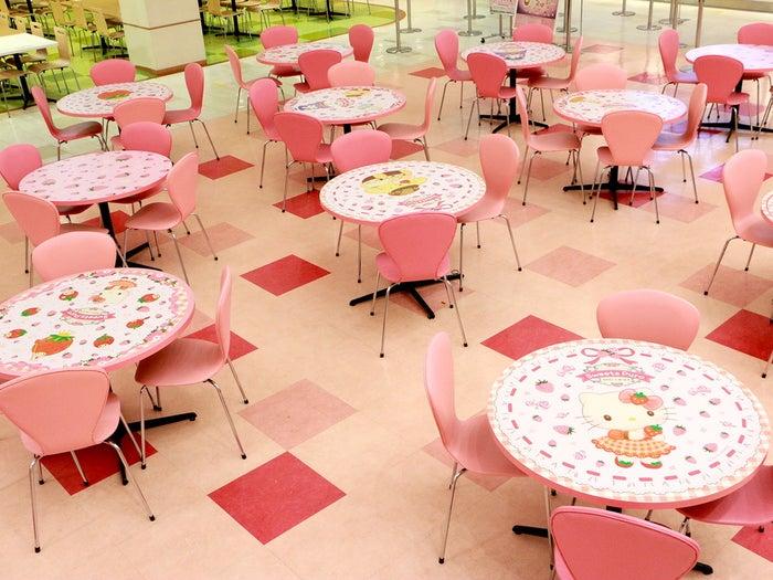 Sweets Puro(C)1976,2009 SANRIO CO.,LTD.(C)1975,1976,1990,1996,2001,2004,2005,2010,2017,2021 SANRIO CO.,LTD.