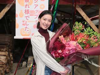 戸田恵梨香「スカーレット」クランクアップ「財産となる時間を過ごせた」