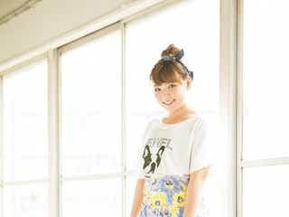 """野呂佳代、""""ぽちゃ子""""向け雑誌でモデルデビュー「自分の居場所を見つけた」"""