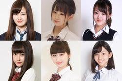 【中間発表】「女子高生ミスコン」中部エリア、1位~12位の速報結果<日本一かわいい女子高生>
