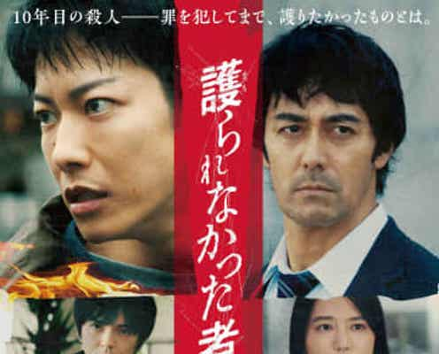 佐藤健✕阿部寛『護られなかった者たちへ』第26回釜山国際映画祭 A Window on Asian Cinema部門上映決定
