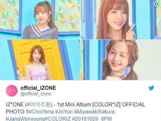 「PRODUCE48」で誕生のIZ*ONE、デビュー日決定