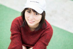 志田未来/最新写真集より(画像提供:所属事務所)