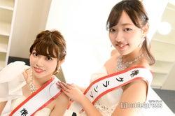 """モデルプレス - """"日本一の大学サークル美女""""準グランプリは五十嵐瑞姫さん&大間知莉奈さん 美女たちの努力と苦労「ショックが大きくて、諦めそうになった」<MISS CIRCLE CONTEST 2018>"""
