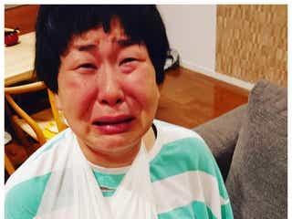 森三中・大島美幸、骨折「手がグニュっと行った」夫・鈴木おさむ氏が報告