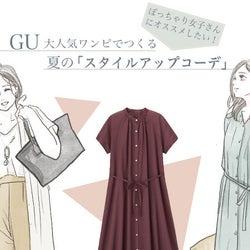 【GU】着やせが叶う!大人気「バンドカラーギャザーワンピース」コーデ