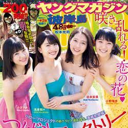 「週刊ヤングマガジン」10号 表紙:つばきファクトリー(C)佐藤佑一 /ヤングマガジン