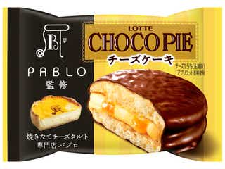 あの「PABLO」がチョコパイになって登場
