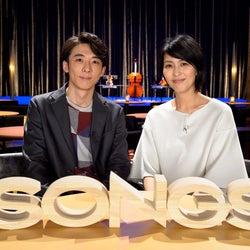松たか子、高橋一生と初対談実現 「わろてんか」主題歌披露