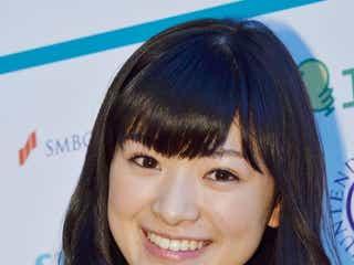 優希美青、ブログ閉鎖を発表
