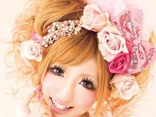 """人気雑誌の""""姫代表""""が産休入り報告「ピンク、フリフリいっぱい着せたい」"""