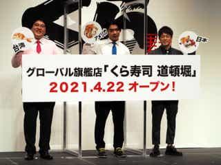 陣内智則「吉村さんに頑張っていただきたい」コロナ禍の大阪へエール