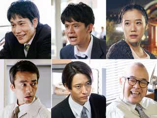 松山ケンイチ&蒼井優ら、池松壮亮主演ドラマ「宮本から君へ」追加キャスト発表