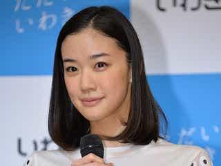 """蒼井優、女優引退を決意した過去 """"休業""""から復帰までの思い"""