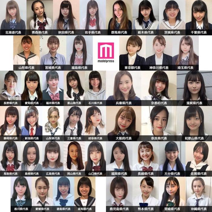 「女子高生ミスコン2019」都道府県代表