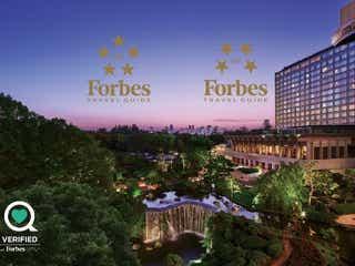 日本初、9つ星受賞ホテル!世界的格付けが認めたホテルニューオータニの極上のおもてなしを堪能