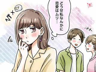 <診断>星座×干支でわかる!恋の不器用女子TOP10
