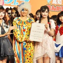 「iDOL Street」秋葉原観光大使に任命 スパガ志村理佳「AKB48を超えて行きたい」