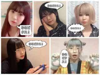 ゆるめるモ!、新MV「ゆるビクス!」はメンバーが分担して制作