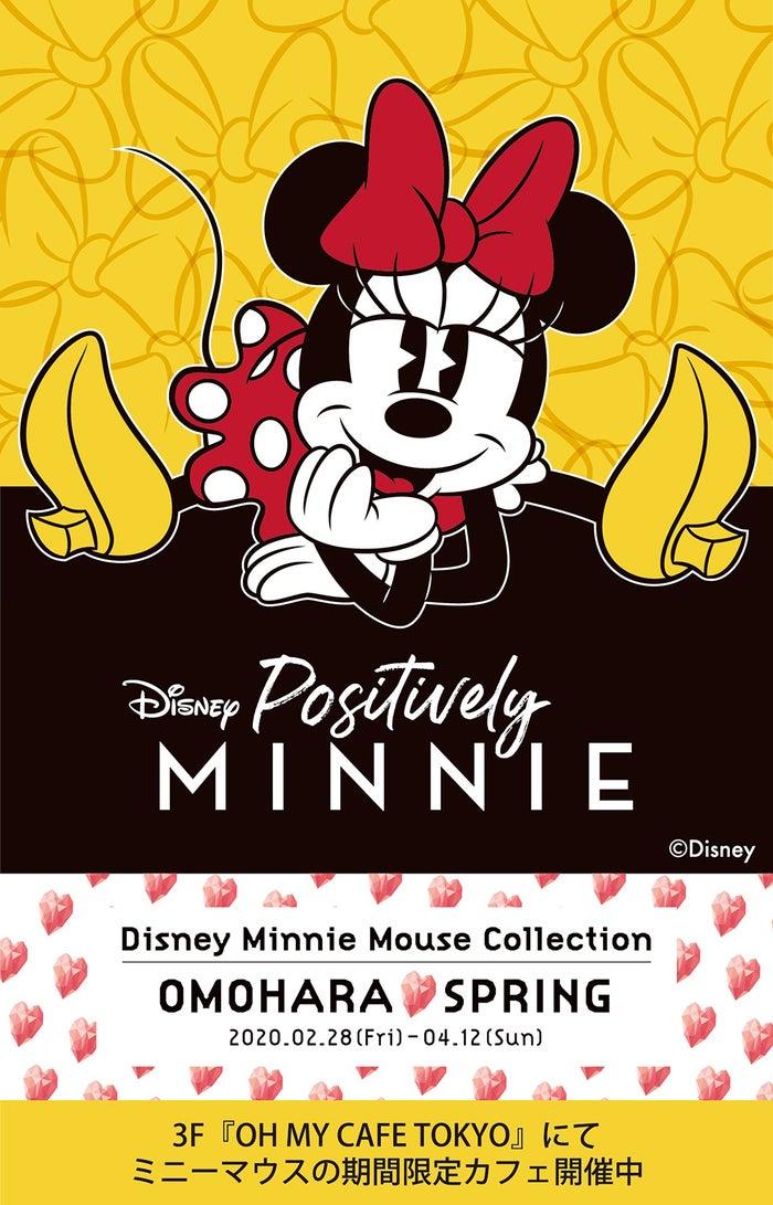 キービジュアル(C)Disney